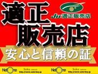 Net One 草加店 高年式軽専門