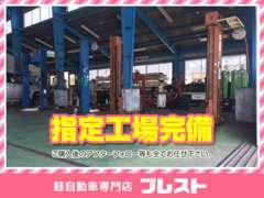 車検から修理・整備・鈑金まで幅広く対応致します。