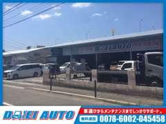 九州運輸局認証工場併設i致しております。ご購入後のメンテナンス・修理・車検整備もご安心してお任せ下さい♪【