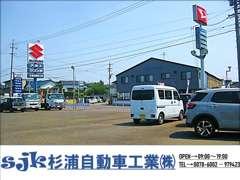 事業内容 :新車・中古車販売、鈑金、修理、整備、保険、民間車検、買取、注文販売 お任せください♪