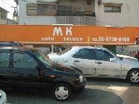 MK auto service