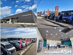 電車で来られる方はお迎えに参ります。最寄り駅は【名鉄三河線 北新川駅】となります!