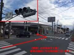 国道3号線【野添】交差点すぐ横です。新車店舗の奥に中古車展示場がございます!