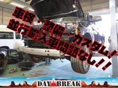 「車検を断られた。。」そんな車も並行輸入車の知識が豊富な当社が承ります!!整備・カスタムも大大大歓迎!!