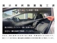 広々としたショールームでは新車の展示に加え、お客様が快適に過ごして頂けます様、様々な用意がございます★