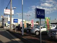 茨城日産自動車 U-Cars古河店