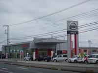 茨城日産自動車 U-Cars鹿嶋店
