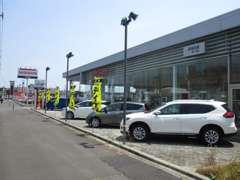 当店は新車・中古車・サービスの総合ディーラーです!大切なお買い物だからこそ・安心と信頼の日産ディーラーにお任せください!