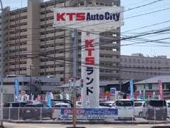 鴨池球場近く、KKB放送局目の前♪こちらの大きな看板が目印♪