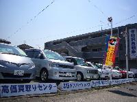 白沢自動車