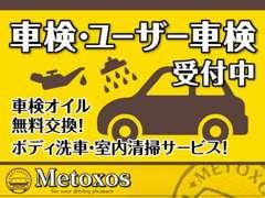 車検承ります!!車検の時期だけでなく、突然のトラブルにも積載車での対応できます。