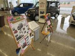 展示場に無いお車をお探しの場合でも、全国の日産ディーラーの約25000台の中からお取り寄せもできます!ぜひご相談下さい!