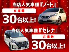【SUV揃ってます!】日産の人気SUVを多数展示!ぜひご覧下さい!