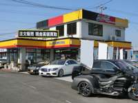 YMC ヨシダ自動車株式会社
