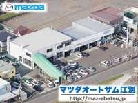 宮崎自動車工業 マツダオートザム江別