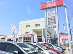 岡山市国道250号線(旧2号線)の「NISSAN Ucars」の大きな看板が目印です!ご不明な点はお電話ください♪