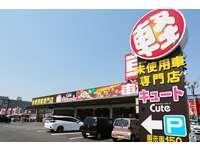 カーポート佐々木グループ キュート福山店
