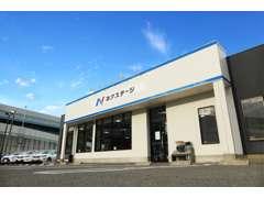 『ネクステージ博多ミニバン専門店』良質国産ミニバンを一度にご覧いただけます♪