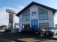 NEXTAGE(ネクステージ) 仙南柴田 ミニバン専門店