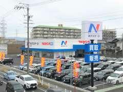 買取はもちろん、販売もさせていただいておりますので在庫車両も展示しております!