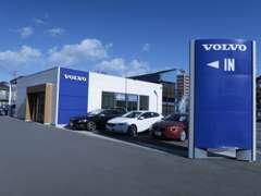 VOLVO SELEKT大田川崎アプルーブドカーセンターは45台以上展示!
