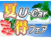 日産プリンス東京販売 P'sステージ葛飾立石