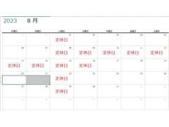 釧路トヨタでは弊社取扱U-Car全車で残価設定型プランを適用できます! 月々のお支払いをやすく済ませて素敵なカーライフを♪