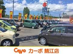 軽自動車の中でも届出済未使用車というお買得なお車を展示して、皆様のご来店をお待ちしております。