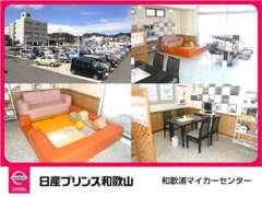 島本 元夫です。豊富な在庫を展示しております!商用車の事も、お気軽にお問い合わせ下さい☆お待ちしております。