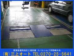 自社工場にて二級自動車整備士が徹底的に整備致します