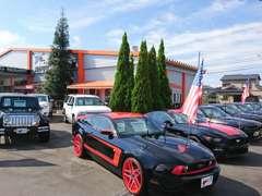 高品質なアメ車・輸入中古車を納得頂ける価格でご提供し、お客様のライフスタイルを充実させるお手伝いができるように努めます!