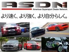 アメリカ直輸入車の車両販売を行うだけでなく、整備、カスタム、買取など、アメ車ファンのカーライフをトータルでサポート!