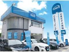 cars足立の良質な買取車両を厳選してお届け致します。プライスに自信有り