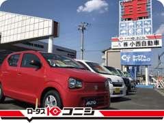 新車全メーカー全車種から中古車・新車リースに至るまでお客様に合わせてご提案します。