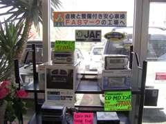 オーディオもお得な価格で販売しております。また当店に、ない商品やドレスup等もどんどん注文してください。