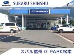 新車・整備工場併設の大きなお店です!