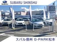 スバル信州(株) G-PARK松本