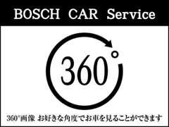 内外装360°画像を掲載しております。車両の気になるところを詳しくご確認頂けます。追加画像もお撮りしております!!