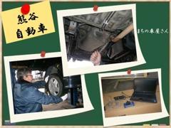 テスター完備!!お客様のお車を丁寧に診断、修理して参ります。