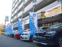 高品質BMW正規ディーラー車専門店 アバンティー