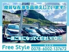 【販売】良質な中古車を取り揃えております!大型ミニバンから軽自動車までお任せください!ご来店お待ちしております!