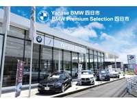 Yanase BMW BMW Premium Selection 四日市