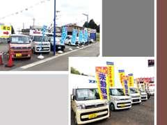 常磐道千代田石岡インターから車で約10分、石岡市役所から約5分。常時30台程の良質なスズキの中古車をメインに取り揃えてます。