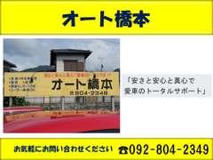 黄色い看板が目印です☆常時15台ほどの良質車を展示中!