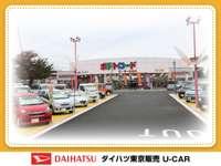 ダイハツ東京販売 U-CARポテトロード