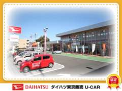 ピンクの床が展示場で常時30台以上のお車をご用意しております♪町田街道沿い。中古車・新車・サービス一体の拠点です。