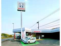 津田東インターから東へ約700m。高品質のホンダ車を多数展示