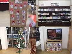 店内にはテレビコーナーや雑誌・新車のカタログなどご用意しております。どうぞごゆっくりおくつろぎ下さい♪(^^)