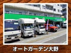 日本RV協会にも所属しておりますのでキャンピングカーのことや、在庫にないお車もお気楽にご相談くださいませ♪