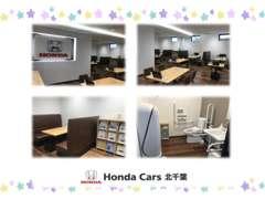スタッフ一同、元気に皆様をお出迎え致します。ホンダの車作りに対するこだわりや、ホンダの想いを丁寧にご案内させて頂きます!